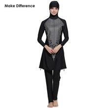 Make Distinction Islamic Swimwear Ladies Modest Full Cowl Muslim Islamic Hijab Swimsuit Swimwear Burkinis for Muslim Women Ladies