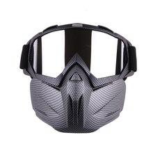 Открытый обновления Лыжный спорт мотоцикл очки маска аксессуар Галлей очки внедорожных очки сноуборд очки маска