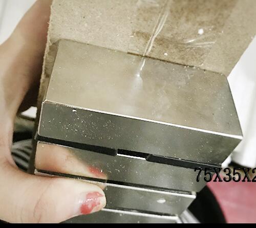 Livraison gratuite 1 pcs Bloc 75X35X20mm Super Fort de haute qualité aimants de Terre Rare Néodyme Aimant 75*35*20mm 75X35X20mm