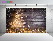 SHENGYONGBAO Art Cloth Custom Photography Backdrops Photo Studio Props Christmas theme Photography Background SZ-11 10x20ft 3x6m photo background thick cloth christmas dream lights red fundos photography zj