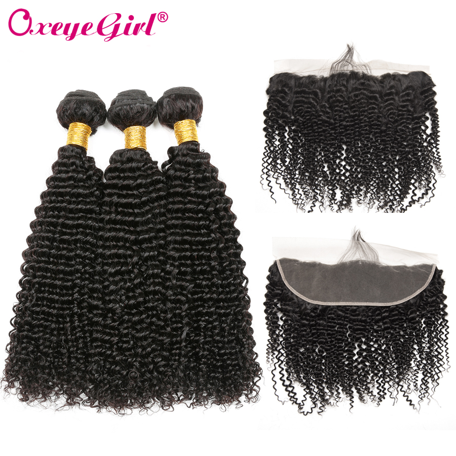 Remy Hair Afro Kinky Curly Hair Malaysian Hair Bundles With Frontal Closure 13x4 Human Hair Bundles