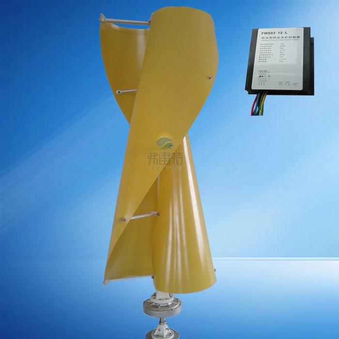 Helix wind turbine 300w vertical wind turbine generator Magnetic levitation 12v /24v with wind solar hybrid charge controller / цена