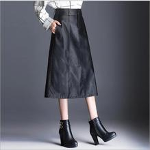 2017 autumn and winter women's new fashion solid High waist self-cultivation slim PU leather A word Half skirt