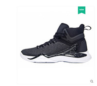 361 men's shoes sports shoes 2018 autumn new breathable shoes 361 degrees basketball shoes men's high top non slip boots
