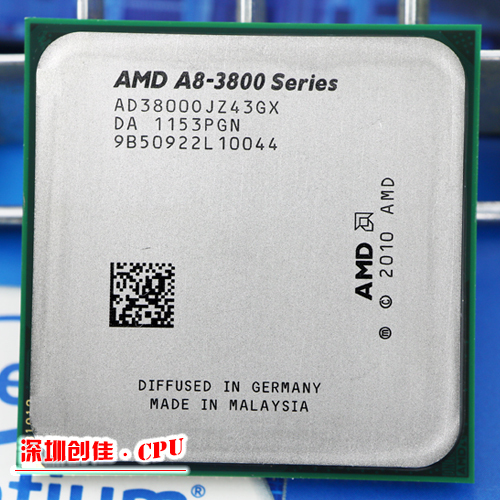Free shipping for AMD A8 3800 2.4GHz Quad core 4MB 65W CPU processor FM1 shipping free scrattered pieces A8-3800 APU 905 pin free shipping 100