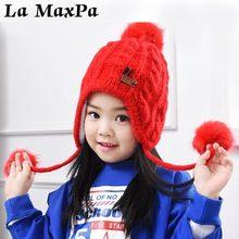 Thicken Warm Baby Beanie Hat Winter Protect Ear Cap For Children Girls Boys Fur Pompom Ball Cap Baby Accessories