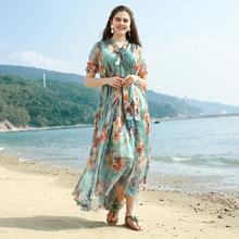 Daatthird Colorful Floral Chiffon Maxi Dress loose Beach Wedding Dress with  Sleeves b5c3cd08de88