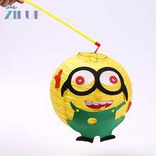 Zilue 5pcs/Lot Children Lantern DIY Cartoon Lantern Nursery Handcrafted Paper Lantern Round