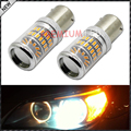 2pcs Amber Yellow Error Free BAU15S 7507 PY21W 1156PY LED Bulbs w/ Reflector Mirror Design For car Front Turn Signal Lights