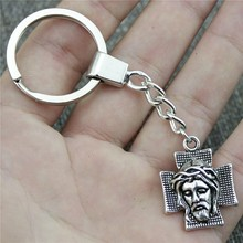 Jesus On The Cross Keyring Keychain 28x22mm Antique Silver Key Chain