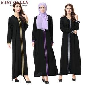 Islamic clothing muslim dress women muslim abaya turkish islamic clothing kaftan dubai abaya for women clothes turkey KK1618