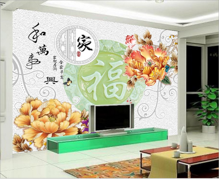 Chinese style home decor flowers large 3d mural wallpaper wall stickers waterproof bedroom can customized Tv sitting room design 1897art large murals3d can be custom made furniture decorative wallpaper house ornamentation decor wall stickers chinese style
