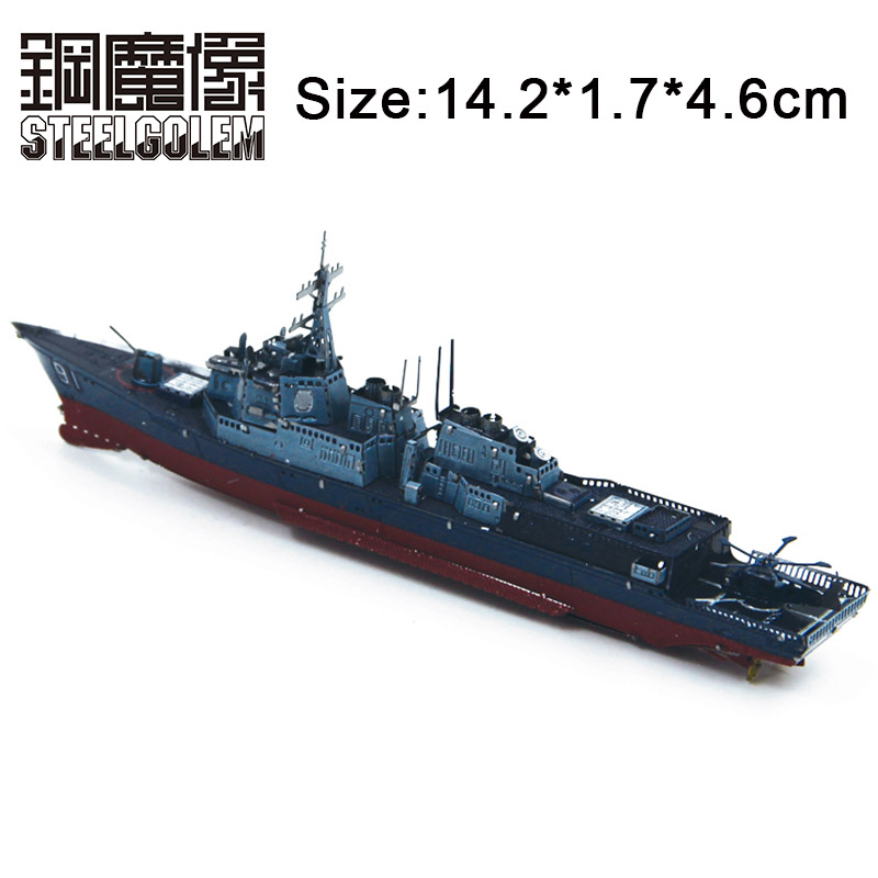 Color Burke Class Destroyer Jigsaw Model Mini Fun 3D Metal Puzzles Manual Adult Child Educational Toys Collection Birthday Gifts