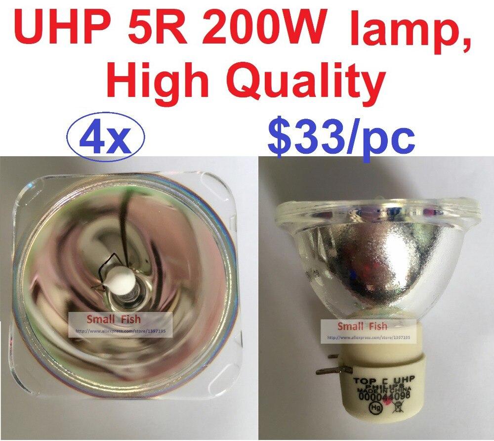 Лампа-сканер MSD5R  4 шт./набор  с регулируемой головкой  5R  200 Вт  Металлогалогенная лампа MSD Platinum 5r title=