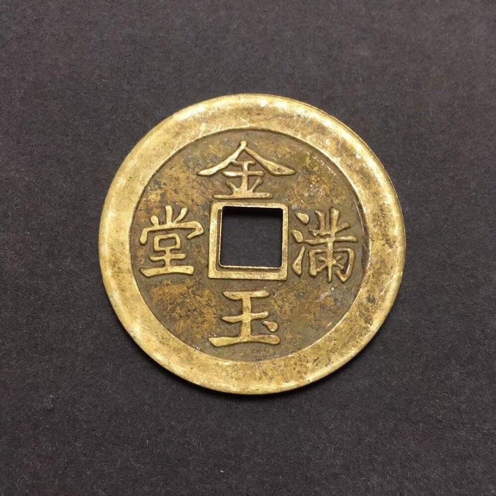 Voorzichtig Oude Chinese Koperen Munt Collectible Gunstige Feng Shui Messing Geld (jin Yu Man Tang)