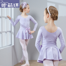 Combed Cotton Ballet Dress Tutu for Girls Kids Children Long Sleeves Tulle Dance High Quality