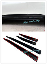 Fashion For Nissan Rogue X Trail 2014 2017 ABS Side Body Molding Cover Decoration Trims 4pcs