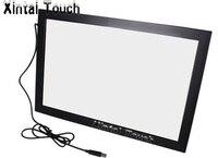 Бесплатная доставка! FB серии 41 шт. 75 10 баллов ИК multi touch screen overlay + 42 шт. FY серии 80 ИК сенсорный рамка