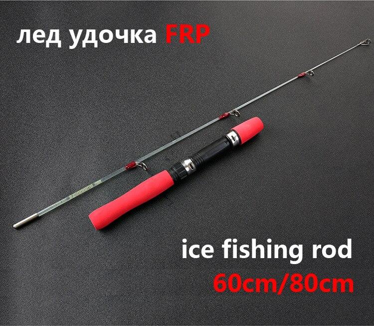 60/80cm FRP Ice fishing rod Raft Rod Solid and transparent winter fishing rod pole EVA handle shrimp single raft fishing tackle