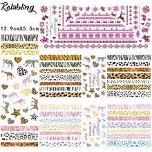 New Arrival Giraffe And Zebra Patterns Fashion Water Nail Sticker Accessories Tools Beauty Design For Art