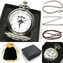 Silver Color Fullmetal Alchemist Watch Necklace Pocket Watch Man Woman With Necklace Chain Gift Box(China)