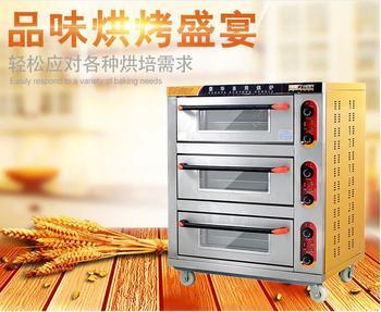 Komercyjnych piekarnik elektryczny piekarnik piekarnik 3 warstwy piekarnik elektryczny pieczenie chleba ciasto chleb maszyna do pizzy tanie i dobre opinie Liuben 13 2kw 380 v CN (pochodzenie) oven 3 layers oven CN-WDL3-3 STEEL 3 layers commercial oven 380v 50hz 50*60cm 900*650*1150mm