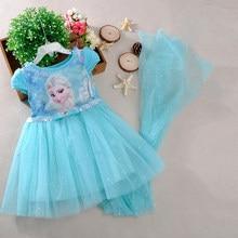 9f439b0aa6e409 Dress Disney Princess Promotion-Shop for Promotional Dress Disney ...