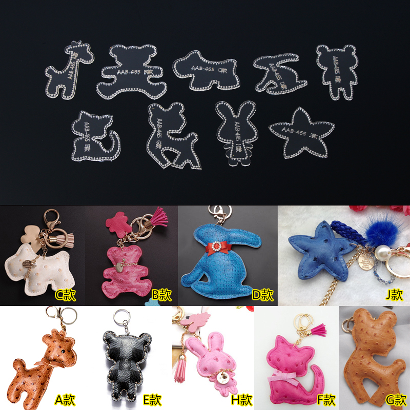 2019 New Acrylic Template DIY Leather Craft Animal Keychain Pendant Sewing Pattern About 7.5-10cm