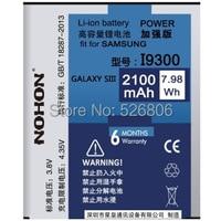 Free Shipping 2100mah EB L1G6LLU Nohon Battery For Samsung Galaxy S3 I9300 I9305 I535 T999 L710