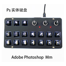 Ps Adobe Photoshop fizyczny skrót klawiatura usb pokrętło makro gorący klucz zapisz kopiuj wklej przenieś wybierz Lasso dla Windows Mac