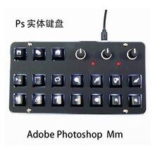 Ps Adobe Photoshop physique raccourci USB clavier cadran Macro clé chaude enregistrer copier coller déplacer choisir Lasso pour Windows Mac