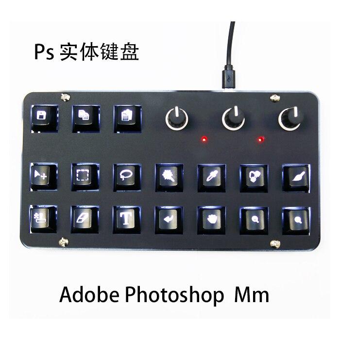 Atalho de Teclado Lasso para Windows ps Adobe Photoshop Usb Dial Macro Chave Quente Salvar Cópia Física Cole Movimento Escolher Mac