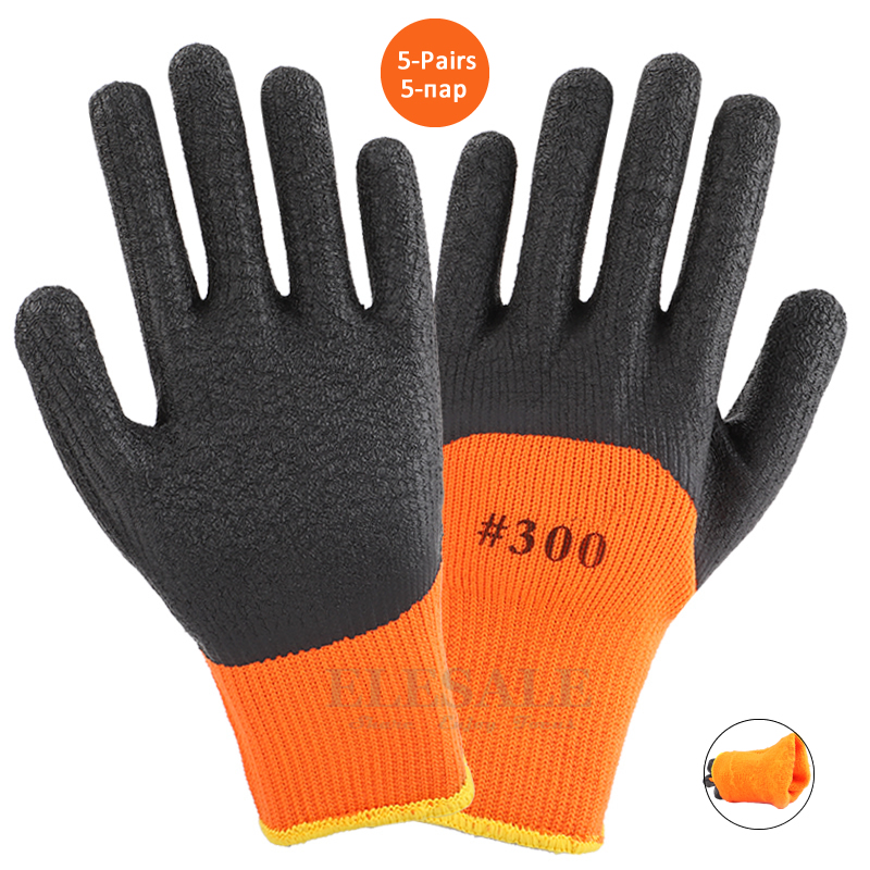 New 5-Pairs Winter Warm Thermal Gloves Anti-Slip Latex Rubber Coated For Garden Worker Builder Work Safety Hands Protection