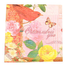 Butterfly bird Paper Napkin Festive & Party Tissue Decoration Guardanapo 33cm*33cm 20pcs/pack/lot