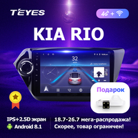 TEYES Car Radio Multimedia Video Player Navigation GPS Android For KIA RIO 3 4 2016 2017 2018 accessories without dvd 2 din