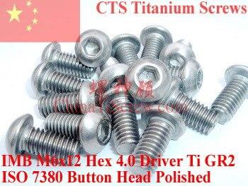 Titanium screws M6x12 ISO 7380 Button Head Hex 4.0 driver Ti GR2 Polished 10 pcsTitanium screws M6x12 ISO 7380 Button Head Hex 4.0 driver Ti GR2 Polished 10 pcs