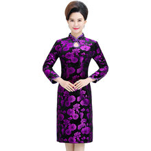 WAEOLSA Women Flower Jacquard Velvet Dresses Oriental Slim Fit Robe Red Purple Velour Qipao Dress Woman Mandarin Collar