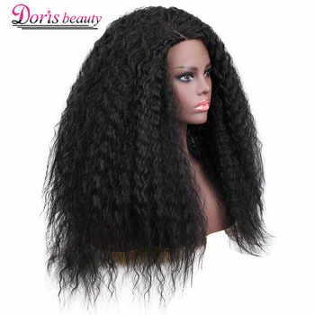 Doris beauty 16 inches Lace Front Wig Long Afro Kinky Curly Wig Synthetic Black Wigs for Women - DISCOUNT ITEM  43% OFF All Category