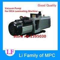 High Press Oilless Vacuum Pump Match with oca Laminating Machine for Broken Phone Screen Repair, LCD Separator 110V/220V 2L