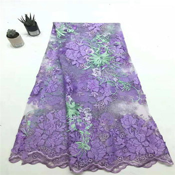 African Lace Fabric 2018 High Quality 3D Flower Embroidery Tulle Lace Fabric French Lace 5 Yards HJ1249-1  purple