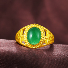 Simulation Malay Ring Yellow Gold Filled Oval Cut Emerald Vintage Ring Women Mom Fashion Jewelry Gift