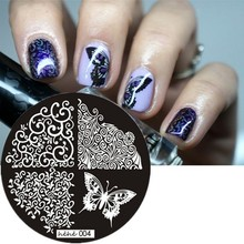 1Pcs Hot Sale Butterfly Pattern Nail Art Image Stamp Stamping Plates Manicure Template Nail Art Tool #hehe 004 hot sale sunflower butterfly stamp letter pattern pillowcase