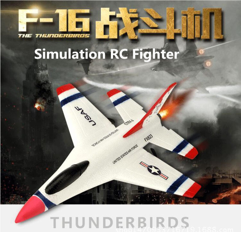 2017 new Fixed wing glider FX823 F16 2.4G 4CH EPP material anti-fall up to 250M professional rc plane fighter chirismas gift new rc plane fx823 fixed wing glider fighter remote control rc airplane epp material double motor kids child best gift toy model
