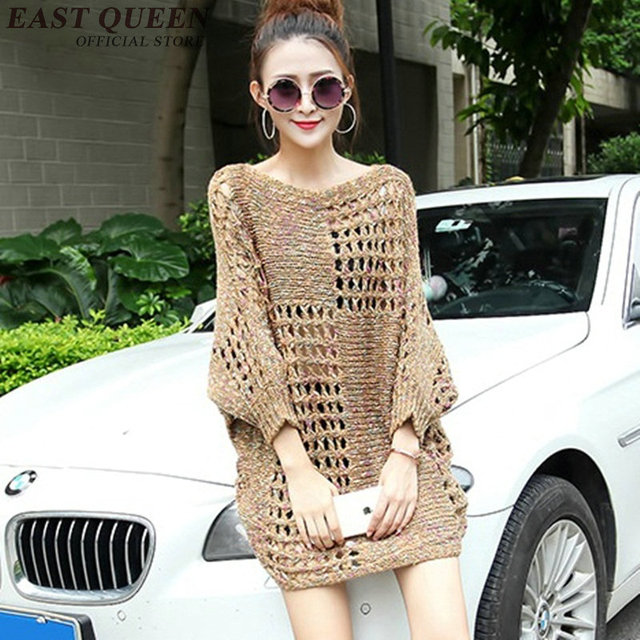 Handmade Crochet Dress Batwing Sleeve Mesh Summer Dress Woman Summer