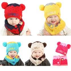 Для малышей зимняя вязаная шапка пушистый двойной помпонами ушками контраст Цвет шапочка Кепки письмо корона вышивка манжетой с