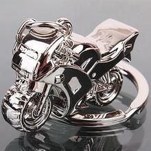Llavero машине модные Для мужчин цветах крутые мотоциклетные кулон сплав брелок для ключей
