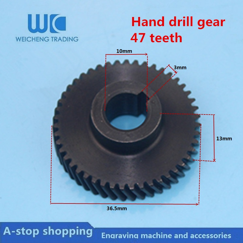 Hand Drill Gear 47 Teeth Outer Diameter 36.5mm 10mm Hand Drill Accessories