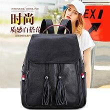 YILIAN Female bag 2018 fashion British Genuine leather tassel backpack women Head layer cowhide Casual Shoulder Bag 87003