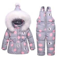 Kids Kleding Meisjes Down Jas Kinderen Warm Peuter Snowsuit Bovenkleding + Romper Kleding Set Russische kinderen winterjassen