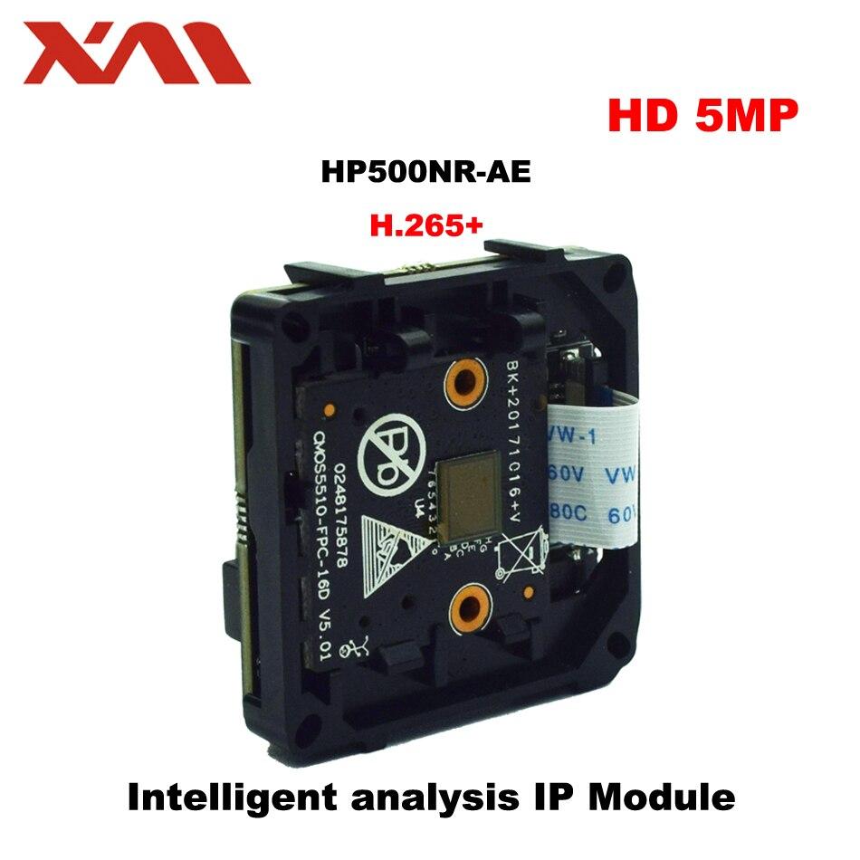 XM натуральная 5.0 м H.265 интеллектуального анализа сети Камера модуль DIY IP-камера